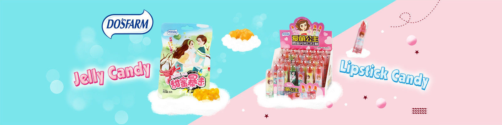 China best Chewy Milk Candy on sales