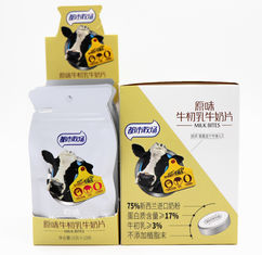 China No Non - Dairy Creamer Chewy Milk Candy For Every Generation Good Tasty factory