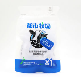 China No non-dairy creamer chewy milk compressed candy for kids youth old people factory