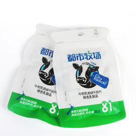 China Blueberry Flavor Chewy Milk Candy In Bag Individual Packing HACCP factory