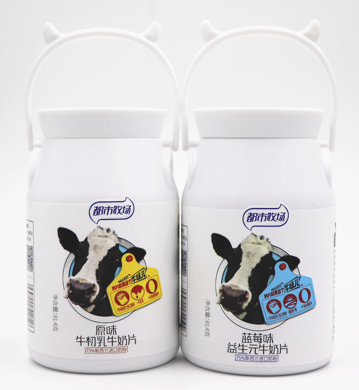 Low calorie Original Flavor Colostrum Milk Tablet With  75% New Zealand Milk Powder