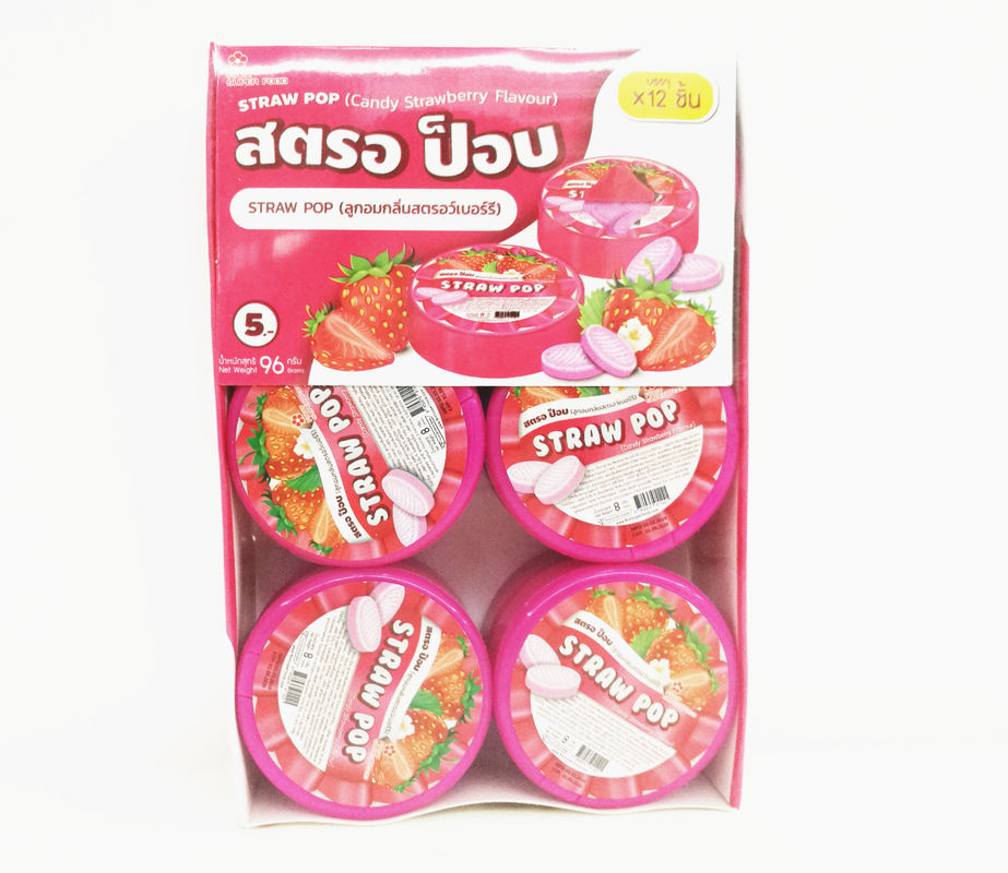 8g Strawberry Flavor Healthy Compressed Candy / Sour Powder Candy supplier