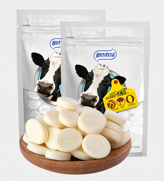Low Cal Chewy Milk Candy Made By New Zealand Milk Powder Stardard Bag Packing supplier