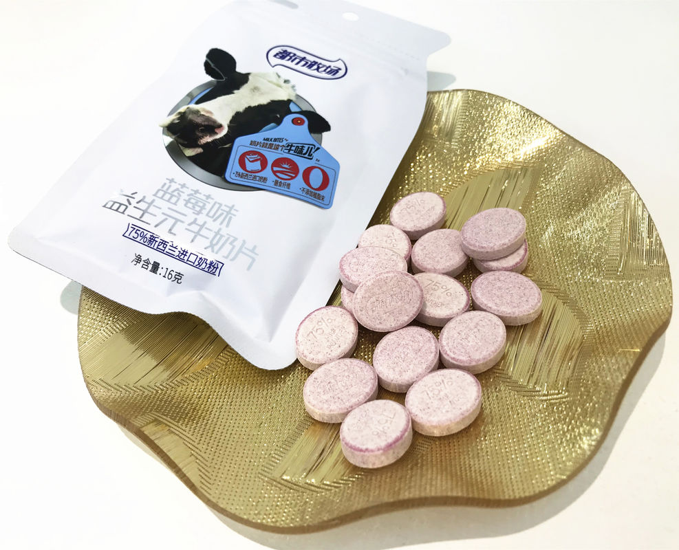 Blueberry Flavor Bovine Chewy Milk Candy With Portable Sachet Packaging supplier